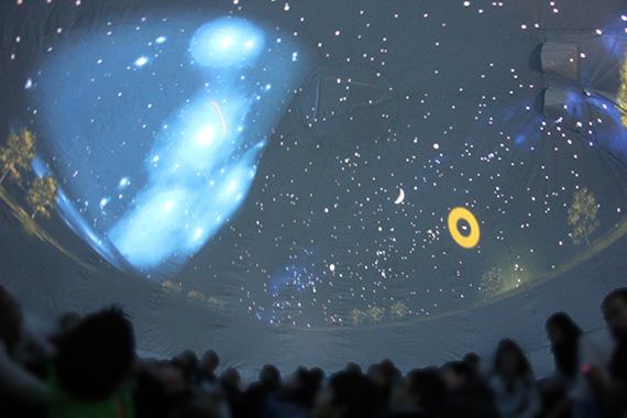 Interior del planetario